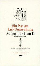 Au bord de l'eau - shui-hu-zhuan) - Intérieur - Format classique