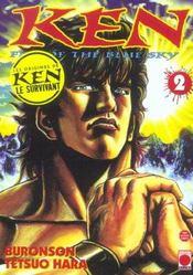 Ken, fist of the blue sky t.2 - Intérieur - Format classique