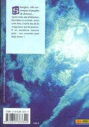 Ken, fist of the blue sky t.2 - 4ème de couverture - Format classique