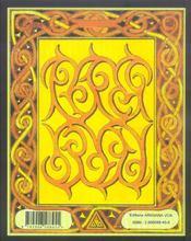 Chapelles Magiques Du Pays Celte - 4ème de couverture - Format classique