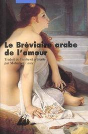 Le bréviaire arabe de l'amour - Intérieur - Format classique