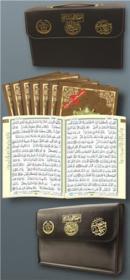 Coran tajweed - Couverture - Format classique