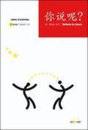 telecharger Ni shuo ne ? cahier A2 livre PDF/ePUB en ligne gratuit