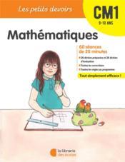 Les petits devoirs ; mathématiques ; CM1 (édition 2020) - Couverture - Format classique