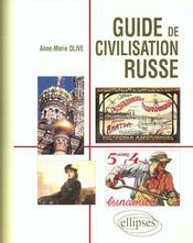 Guide de civilisation russe - Intérieur - Format classique