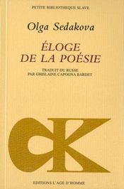 Eloge De La Poesie - Intérieur - Format classique
