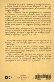 Eloge De La Poesie - 4ème de couverture - Format classique