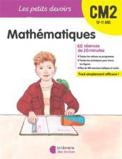 Les petits devoirs ; mathématiques ; CM2 (édition 2020) - Couverture - Format classique