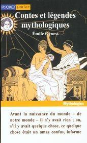 Contes et legendes mythologiques - Intérieur - Format classique