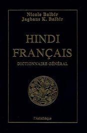 Dictionnaire General Hindi-Francais - Intérieur - Format classique