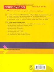 Connexions ; niveau 3 ; cahier d'exercices (édition 2005) - 4ème de couverture - Format classique