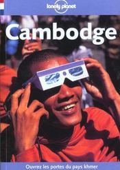 Cambodge - Intérieur - Format classique