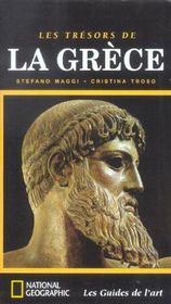 Les tresors de la grece - Intérieur - Format classique