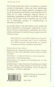 Les symboles maçonniques d'après leurs sources ; les diagrammes cosmologiques traditionnels - 4ème de couverture - Format classique