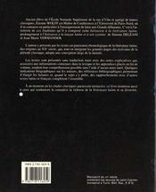 Initiation A La Litterature Latine - 4ème de couverture - Format classique