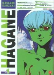 Hagane T.1 - Couverture - Format classique