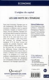 Les 100 mots de l'épargne (2e édition) - 4ème de couverture - Format classique