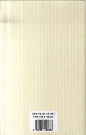 Retraites et prévoyance d'entreprise (éditions 2007/2008) - 4ème de couverture - Format classique