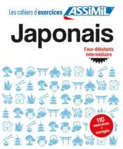 Japonais ; faux-débutants ; intermédiaire (édition 2019) - Couverture - Format classique