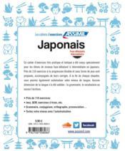 Japonais ; faux-débutants ; intermédiaire (édition 2019) - 4ème de couverture - Format classique