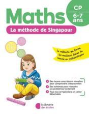 La méthode de Singapour ; maths ; CP (édition 2020) - Couverture - Format classique