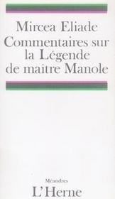 Commentaires sur la légende de maître manole - Intérieur - Format classique
