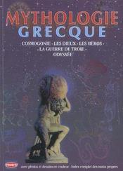 Mythologie grecque : cultes dieux hero - Intérieur - Format classique