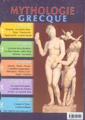 Mythologie grecque : cultes dieux hero - 4ème de couverture - Format classique