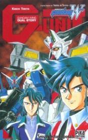 Mobile suit Gundam Wing - G-unit T.1 - Couverture - Format classique