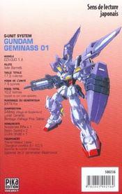 Mobile suit Gundam Wing - G-unit T.1 - 4ème de couverture - Format classique