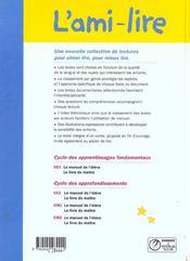 Ami lire cm2 eleve 97 - 4ème de couverture - Format classique