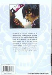 Chonchu t.1 - 4ème de couverture - Format classique