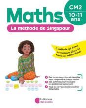 La méthode de Singapour ; maths ; CM2 (édition 2020) - Couverture - Format classique