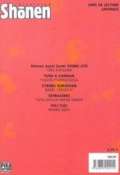 Shonen collection t.2 - 4ème de couverture - Format classique