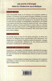Ayurvéda et marmathérapie - 4ème de couverture - Format classique