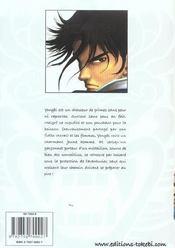 Yongbi T.1 - 4ème de couverture - Format classique