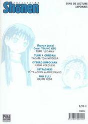 Shonen collection t.3 - 4ème de couverture - Format classique