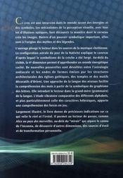 Le monde des réalités vibratoires - 4ème de couverture - Format classique