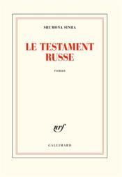 Le testament russe - Couverture - Format classique