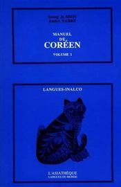 Manuel de coreen volume 1 - Intérieur - Format classique
