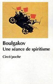 Une séance de spiritisme - Intérieur - Format classique