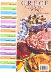 Grece : Cuisine Et Vins-Gastronomie - 4ème de couverture - Format classique