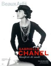 Gabrielle Chanel, manifeste de mode - Couverture - Format classique