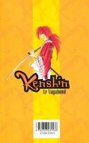 Kenshin le vagabond t.13 ; une magnifique nuit - 4ème de couverture - Format classique