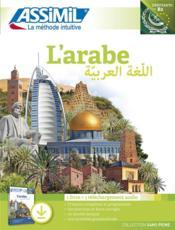 L'arabe ; B2 - Couverture - Format classique