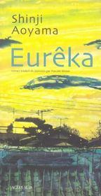 Eureka - Intérieur - Format classique