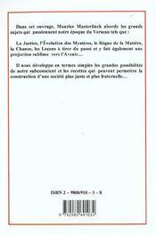 Le Temple Enseveli - 4ème de couverture - Format classique