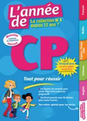 L'ANNEE DE ; toutes les matières ; CP (édition 2018) - Couverture - Format classique