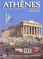 Athenes Ville De L'Esprit - Intérieur - Format classique