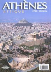 Athenes Ville De L'Esprit - 4ème de couverture - Format classique